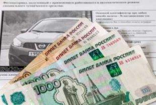 С пугачевской организации взыскали за неоплаченные штрафы водителя