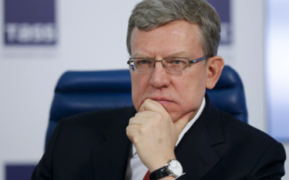 Кудрин предложил увеличить траты на помощь населению