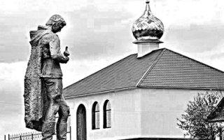 Село Каменка справляет 250 лет со дня основания