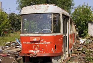 Куда ушли московские трамваи?