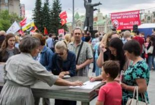 Оппозиция выйдет на митинги против повышения пенсионного возраста
