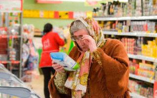 В правительстве призвали «смириться» с ростом цен на продукты