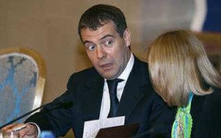 """""""Открытая Россия"""" начинает сбор подписей за отставку Д. Медведева"""