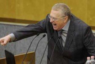 Жириновскому позволили произнести правдивую речь в Госдуме