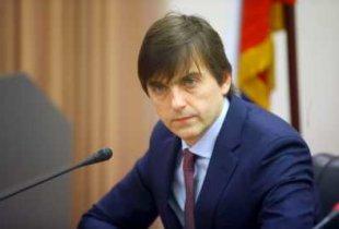 Министр Кравцов: 1 сентября пройдет диагностика знаний школьников