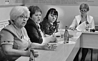 Форум общественной палаты