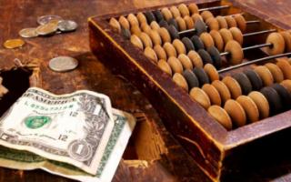Число банкротов в области увеличилось в десять раз