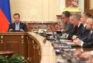 В новый состав правительства не войдут Рогозин, Васильева, Пучков и Орешкин
