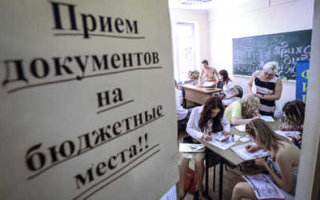 Правительство планирует продолжить сокращение бюджетных мест в вузах