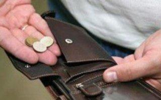 Доходы граждан снижаются четвертый год подряд