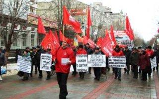 Коммунисты потребуют отставки правительства