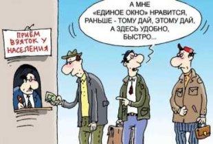 Областная тенденция. Чернобук не одинок