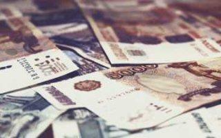 Россиян избавят от долгов бесплатно