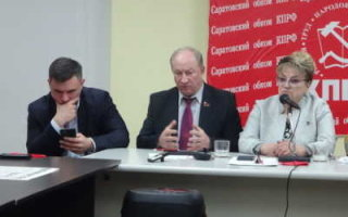 Бондаренко введут в первую тройку списка от КПРФ на выборах в Госдуму
