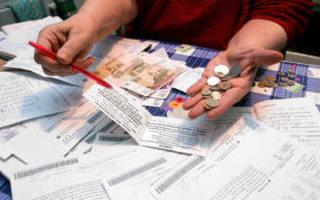Утвержден план повышения тарифов на ЖКУ