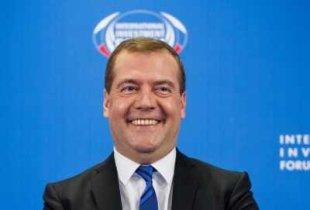 Медведев ликвидировал программу развития пенсионной системы