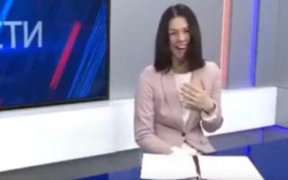 """Ведущая """"Вестей"""" не смогла сдержать смеха, рассказывая о надбавке для льготников"""