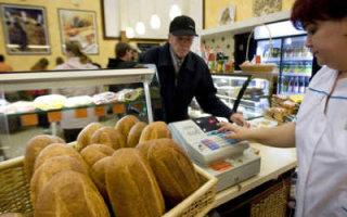 Жителей области ожидает очередное повышение цен на продукты