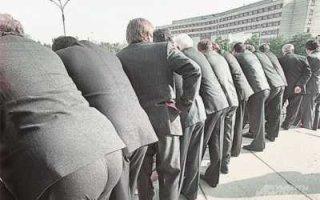 Растет количество чиновников