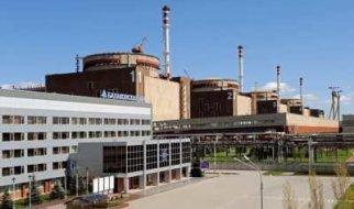 Дело о коррупции на Балаковской АЭС