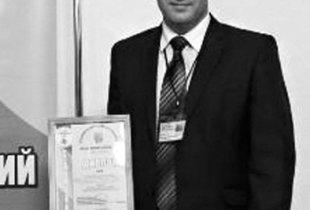 Лауреат всероссийского конкурса