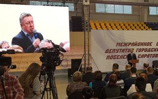 На встрече с депутатами В. Володин предупредил, что терпение жителей не безгранично