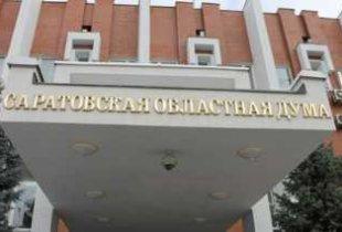 """На """"Пугачевском времени"""" начался новый опрос"""