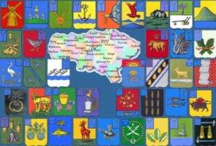 Штрафы за надругательство над гербами и флагами муниципалитетов