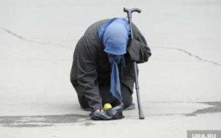 Губернаторов оценят по уровню бедности в регионах