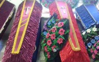 «Ритуальные услуги» стали самым прибыльным МУПом в Пугачеве