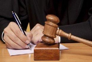 Жалоба на судью
