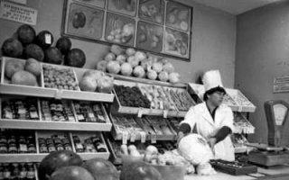 Россияне хотят контроля над ценами как в СССР