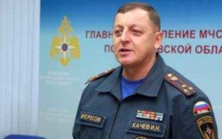 Родственнику Радаева грозит до четырех лет лишения свободы