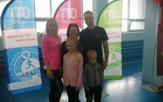 Семья из Пугачева поедет на фестиваль ГТО