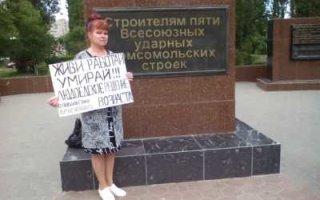 Петицию против повышения пенсионного возраста подписали полтора миллиона человек