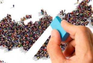 В России фиксируется рекордное снижение населения
