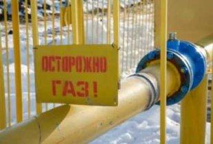 Администрация Пугачевского района проигнорировала требование прокуратуры