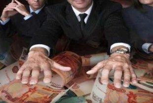 Самая высокооплачиваемая профессия в России – вор