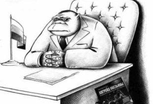 Из бюджета области тратят миллионы на обстановку чиновничьих кабинетов