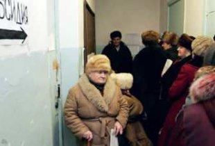 Бедность в январе