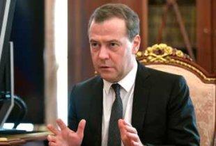 Медведев пообещал, что в ближайшие шесть лет фискальная нагрузка не изменится