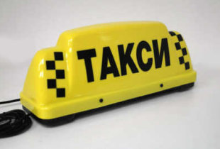 Разрешение на работу таксистом в Саратовской области подешевело в 11 раз