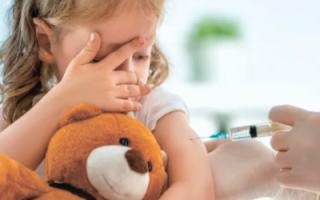 Принудительная вакцина для детей