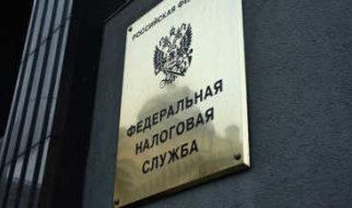 Налоговая получила полный доступ к банковской тайне россиян