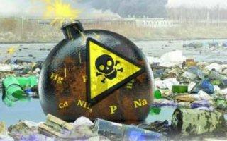 В Горный привезут 350 видов ядовитых отходов