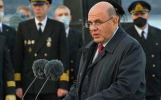 Мишустин анонсировал масштабные сокращения чиновников