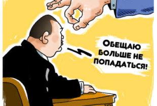 За езду в пьяном виде пугачевский чиновник может вылететь из ЕР