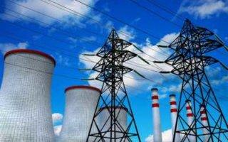 Изменен порядок расчета тарифов на электричество