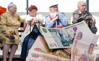 Откровенный обман. Пенсию повысили на 80 реальных рублей вместо тысячи