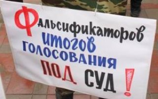 Саратовская область на втором месте по числу нарушений на выборах